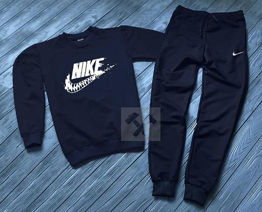 Спортивный костюм без молнии Nike темно-синий топ реплика, фото 2