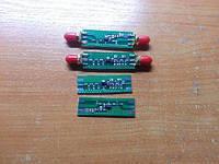 Модуль СВЧ усилителя AG604-89