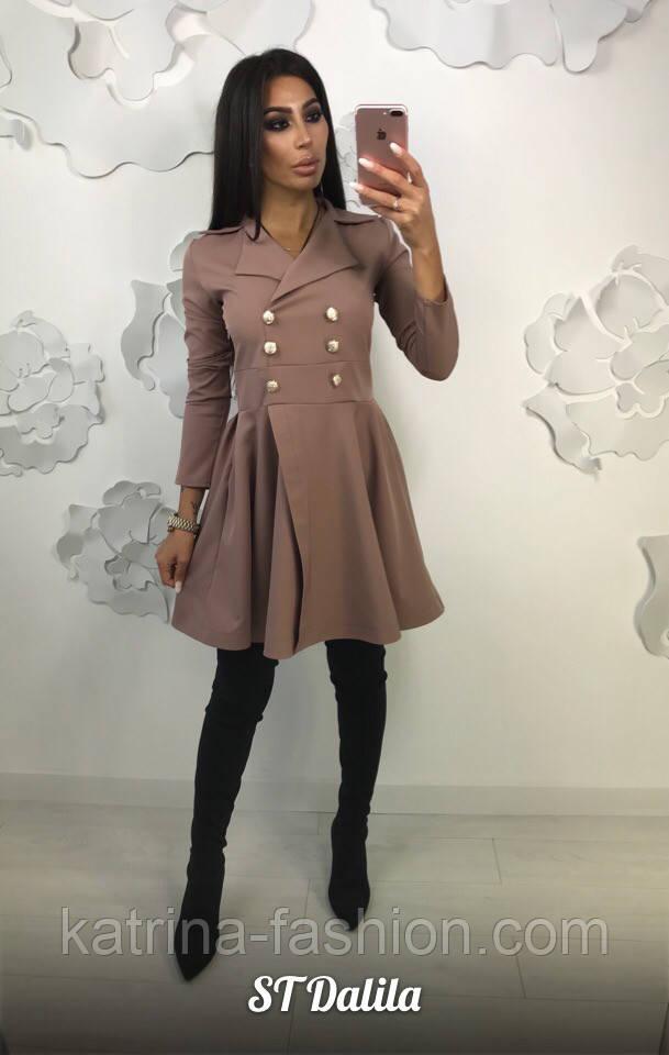 Женское платье (3 цвета)