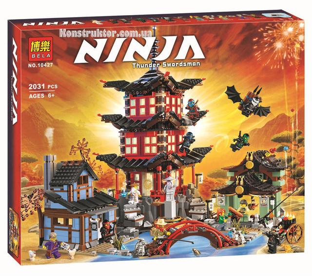 "Конструктор Bela 10427 Храм ""Аэроджитцу"" Ниндзяго, 2031 деталь. Аналог Lego Ninjago 70751"