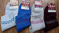 Шкарпетки жіночі махрові,стрейчеві,Україна,асорті, фото 1