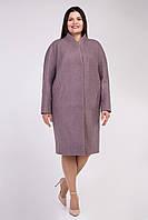 Элегантное пальто большого размера Бонита застегивается на кнопки