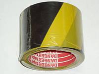 Лента оградительная (сигнальная) Черно-Желтая 72мм х 100м.