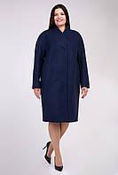 Пальто демисезонное размеры 48-56 воротник-стойка
