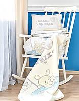 Детский плед в кроватку Karaca Home - Champion