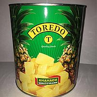 Ананасы Торедо (Toredo) консервированные кусочками 3100мл