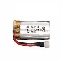 Аккумулятор для квадрокоптера Hubsan X4 H107C