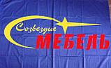 Пошив флагов в Киев, фото 5