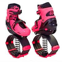 🔝 Ботинки для джампинга, Kangoo Jumps, обувь на пружинах, цвет - розовый, размер 39-42 | 🎁%🚚