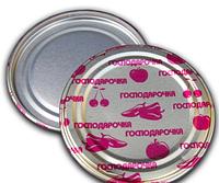 Крышка закаточная ТМ «Господарочка» упаковка 50 шт.