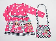 Платье для Девочки Куколки Lol Малиновое Сумка в Комплекте Рост 98 см