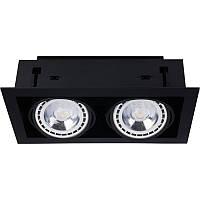 Точечный светильник Nowodvorski DOWNLIGHT 9570
