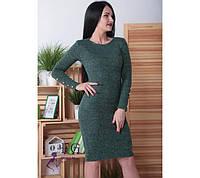 Демисезонное платье миди облегающее ангора софт длинный рукав с пуговицами  темно зелёное f293777deb3a5