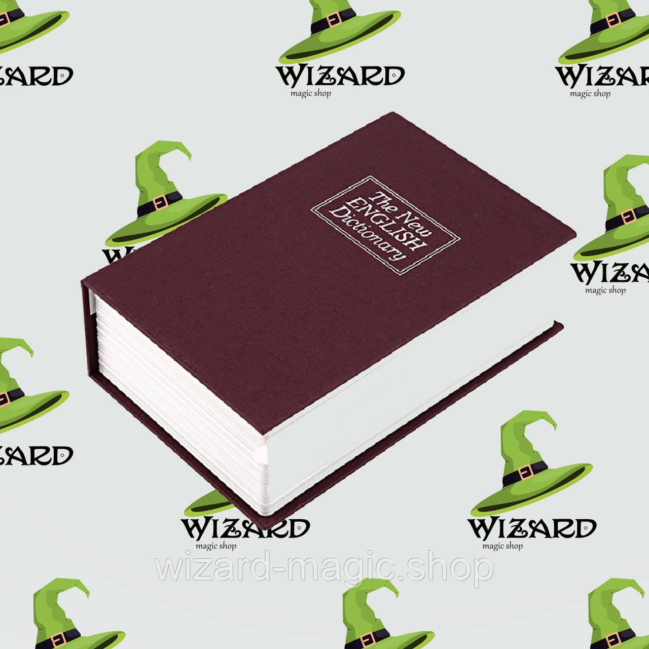 Книга сейф (11см) Словарь бордовый