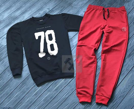 Спортивный костюм без молнии Philipp Plein красно-синий топ реплика, фото 2