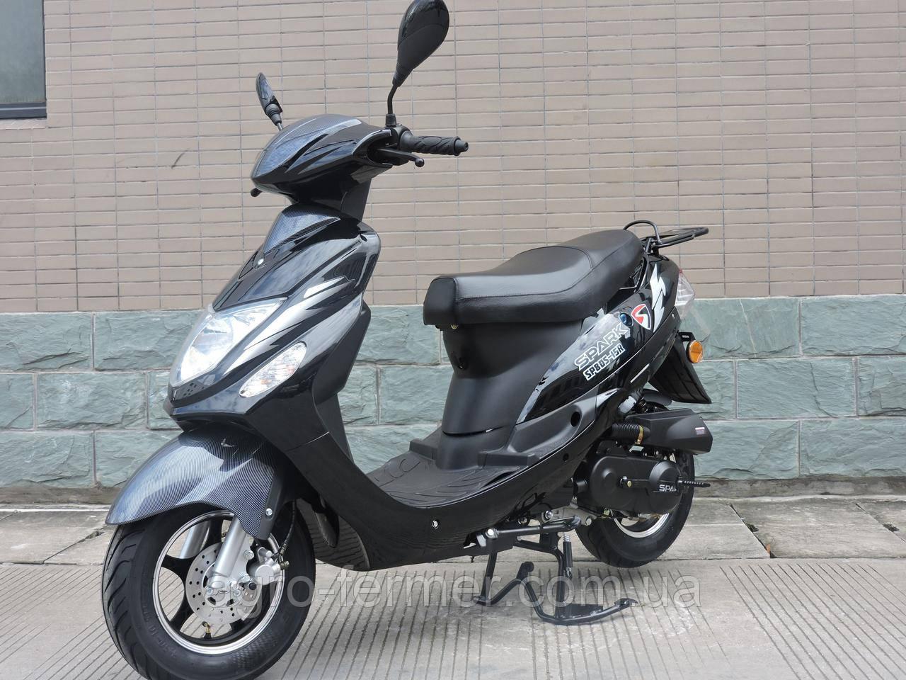 Скутер, мотороллер Spark SP80S-15R (бесплатная доставка)