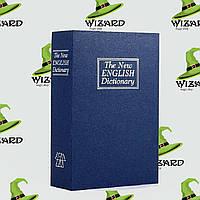 Книга сейф (24см) Словарь синий, фото 1