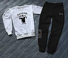 Спортивный костюм без молнии Defend серо-черный топ реплика