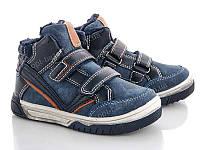 Демісезонне дитяче і підліткове взуття Giolan оптом в Україні ... 010dae430489d