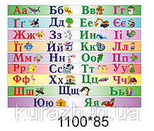 Набір наклейок на сходи «Алфавіт»
