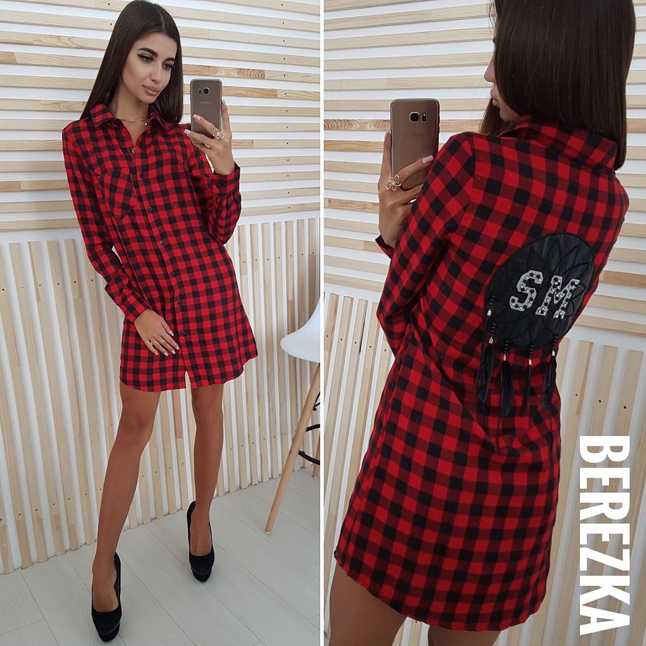 818cac4ed08 Платье-рубашка стильное в клетку с нашивкой на спине байка разные цвета  SMs1876