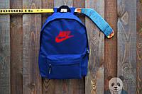 Новые Рюкзаки Nike SB Backpack ТОП-Качества Рюкзаки Найк Сумки Найк (Синий) +Наложенный Платеж !