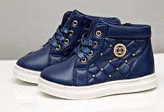 Детские демисезонные ботинки для девочек синие 26р 16см