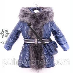 Детская зимняя курточка с сумочкой для девочки яркая 15