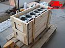 Блок цилиндров МТЗ 80, 82 двигатель Д 260 (пр-во ММЗ). 260-1002020 Ціна з ПДВ, фото 2