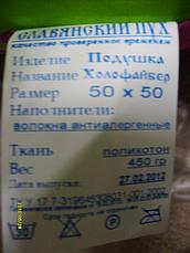 "Подушка холлофайбер 50х50 см ""Славянский пух"", фото 3"