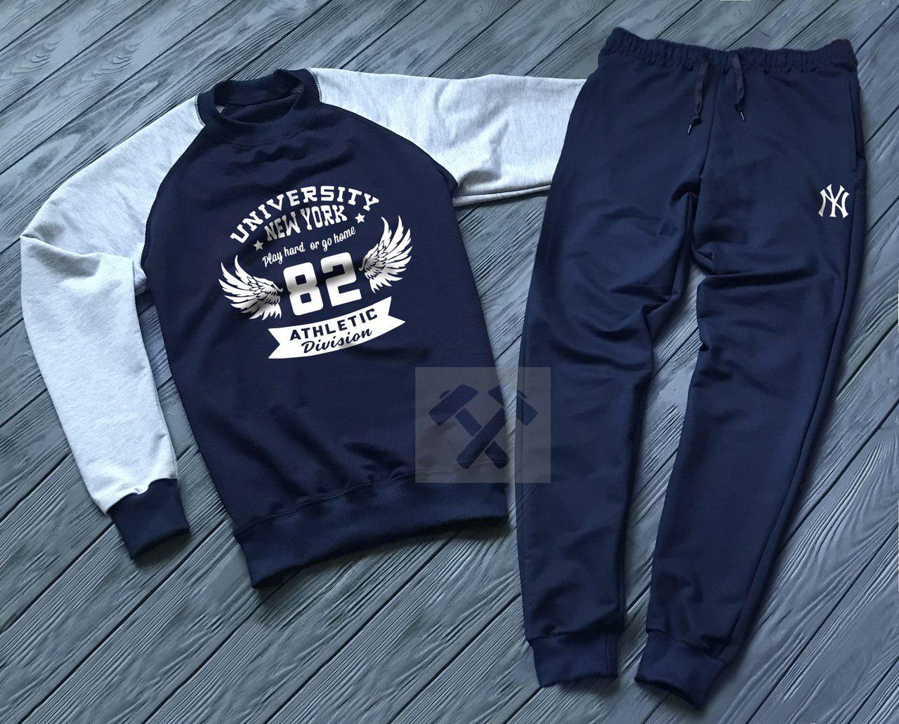 Спортивный костюм без молнии New York серо-синий топ реплика