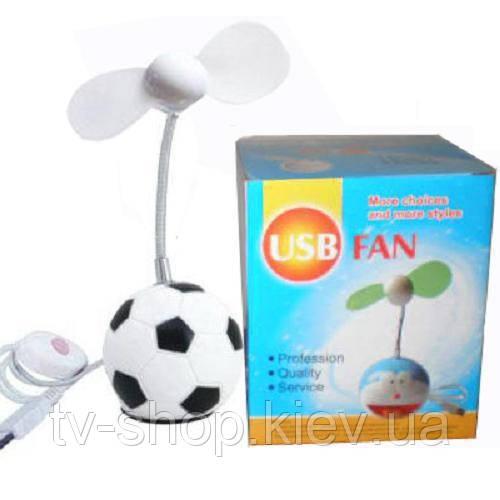 """USB вентилятор """"Футбольный мяч"""""""