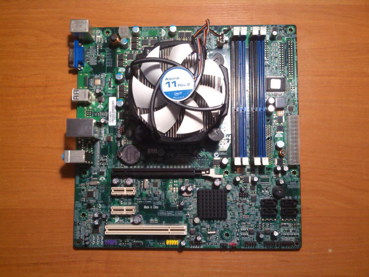 Комплект на Intel Core i5-760 cокет 1156. Гарантія!