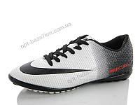 335cd3922 Футбольная обувь мужская RRS RX532 (40-44) - купить оптом на 7км в ...