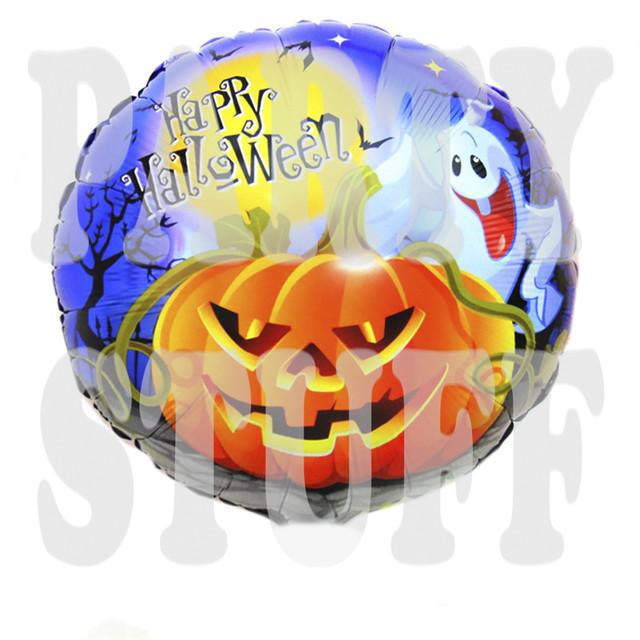 шарики happy halloween