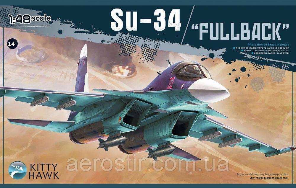 Su-34 «Fullback» 1/48 Kitty Hawk 80141