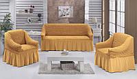 Чехол на диван и 2 кресла универсальный,  горчичный, фото 1