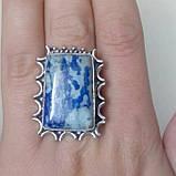 Лазурит кольцо с натуральным камнем лазурит в серебре. Размер 17 Индия, фото 3