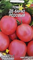 """Семена томата Де-Барао Розовый, среднепоздний, 0,2 г, """"Семена Украины"""""""