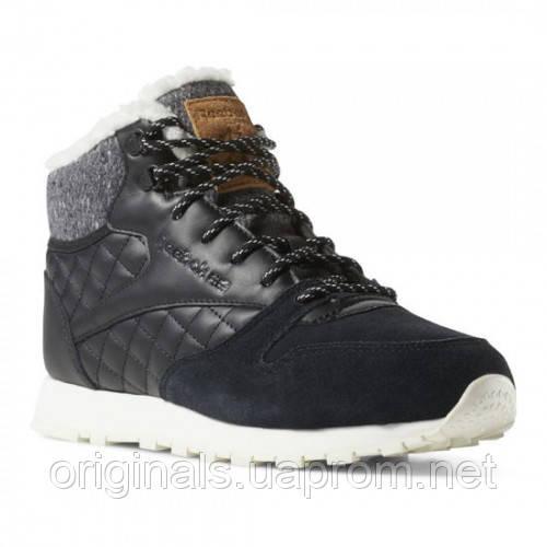 Кроссовки Reebok Classic Leather Arctic Boot женские CN3744
