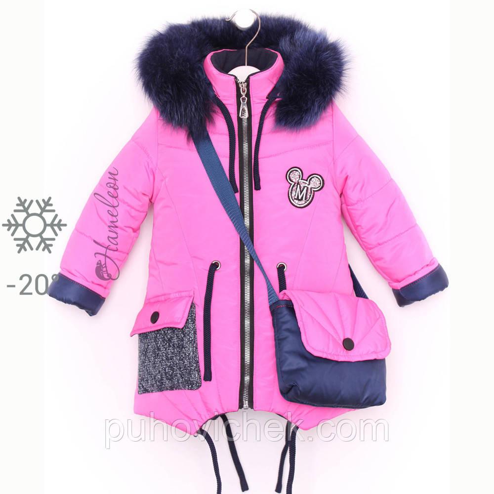 Детская зимняя куртка для девочки размеры 98-116