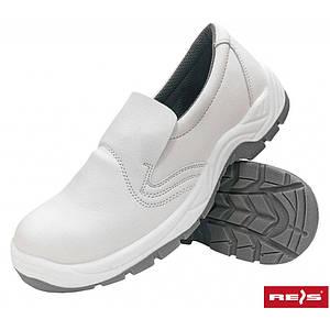 Кроссовки защитные BRFODREIS W с металлическим носком, выполнены из кожи, белого цвета. REIS