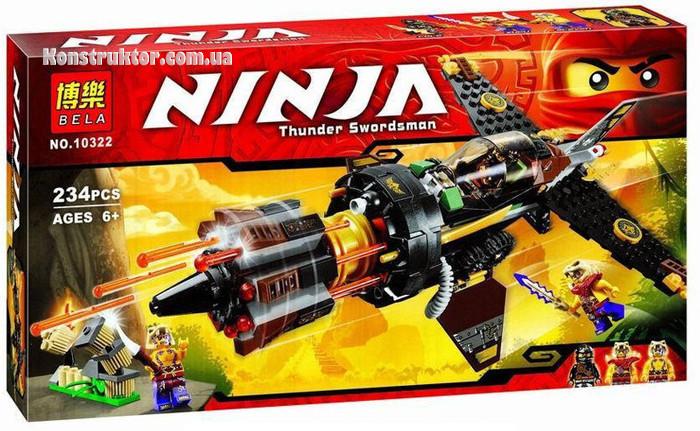 """Конструктор Bela 10322 """"Истребитель Коула"""" Ниндзяго, 234 детали. Аналог Lego Ninjago 70747"""