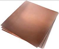 Медь лист,плита М1, М2 (т.0,4 - 50 мм)