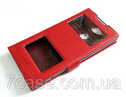 Чехол книжка с окошками momax для Sony Xperia XA2 H4113 красный