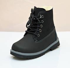 Детские зимние ботинки для мальчика черные кожа мех 24р.