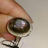 Лабрадорит пурпурный кольцо с натуральным камнем лабрадор в серебре 18 размер. Кольцо с лабрадором. Индия, фото 2