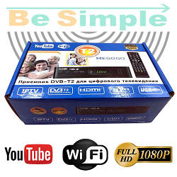 Приемник DVB-Т2  для цифрового телевидения с WiFi и YouTube TV тюнер