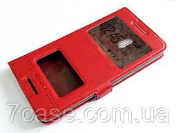 Чехол книжка с окошками momax для Nokia 2.1 красный