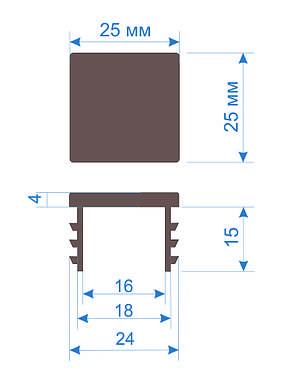 Заглушка внутренняя квадратная 25х25, фото 2